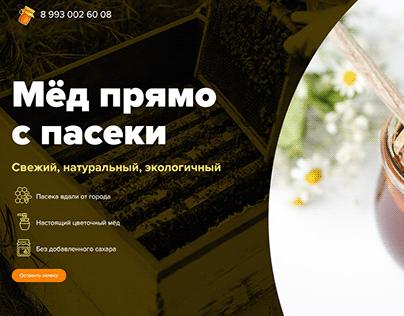 Honey-project pchelok.ru