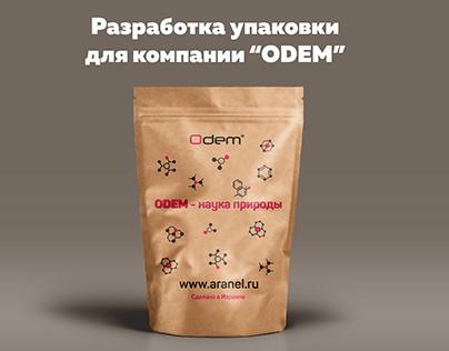 """разработка упаковки для компании """"ODEM"""""""