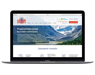 Redesign of rvbk.ru