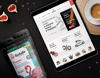 Barretto - E-commerce