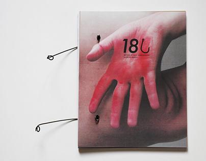 SUSPENSION book