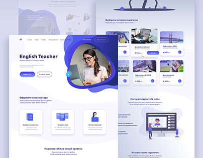 Landing page for buying online English courses.