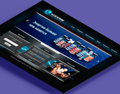 Geon Website