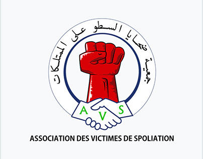 Creation logo Association des victimes de spoliation