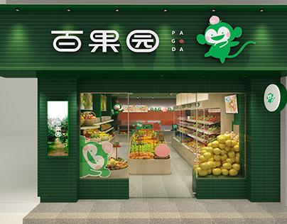 PAGODA百果园 | Fruits Retail Store