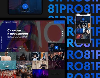 81pro | Video Production Studio UI/UX