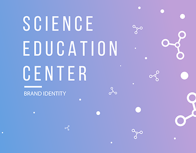 SCIENCE EDUCATION CENTER - BRAND INDENTITY