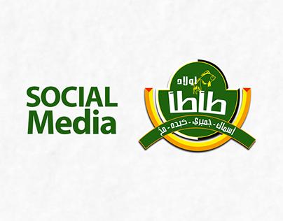 Tata - Social Media