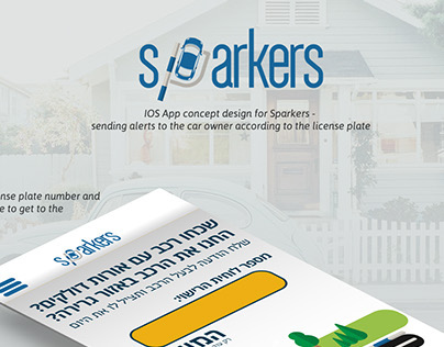 Sparkers - IOS app concept