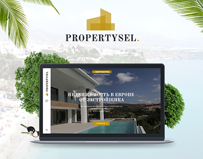 Propertysel | Real estate company