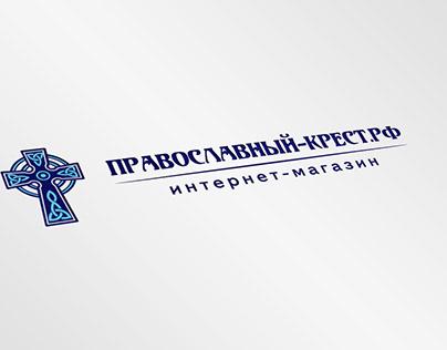 Логотип для изделий православного магазина