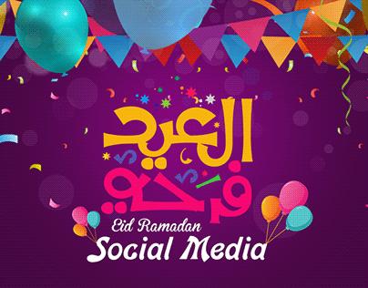 Eid Ramadan Social Media