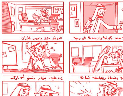 Arabia Oud Storyboards Ramadan 2019