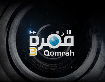 qomrah season 3