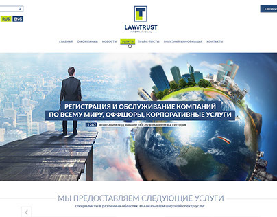 Law&Trust   /corporate site/