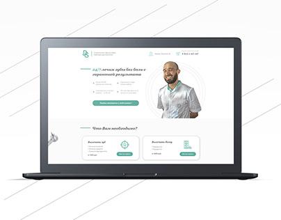Разработка Landing Page для стоматологии