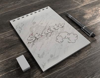 Stratto Concept Illustration