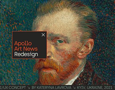 Apollo Art News Website Redesign