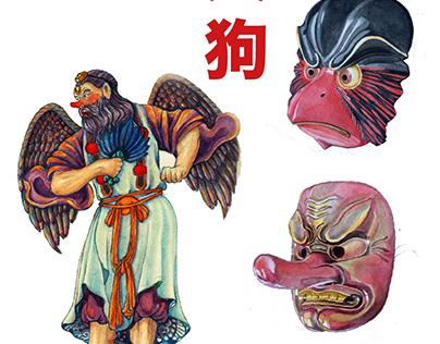 Japanese Tengu