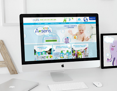 Baby cosmetics web site