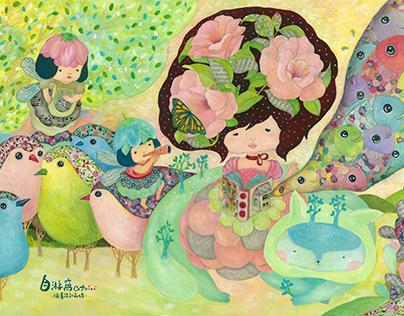 春,在說故事 / Illustration and DM Cover Design