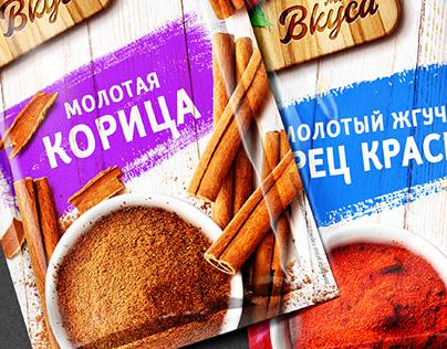 Spices «MAGIYA VKUSA»