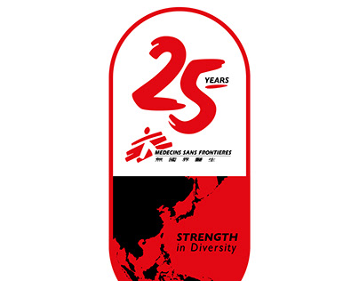 Logo for MSF (Doctors Without Borders) HK Region