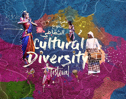 The 3rd Cultural Diversity Festival