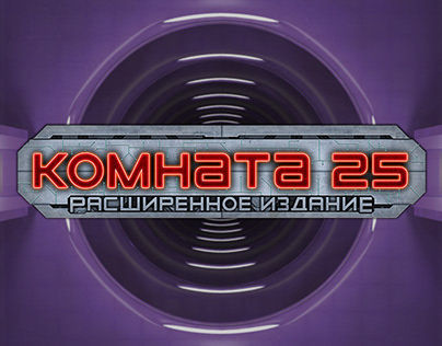 Room 25 / Logo Localization