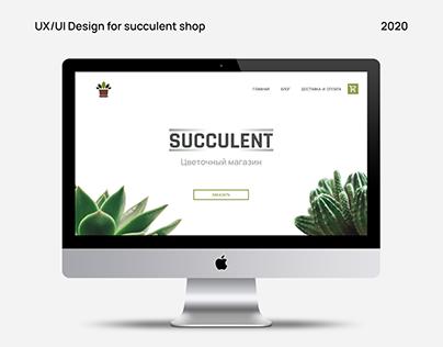 succulent shop