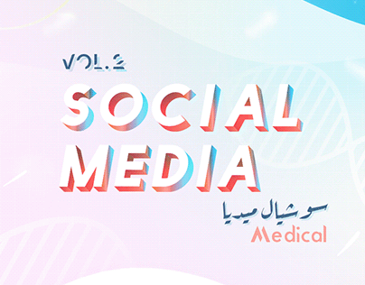 Social Media (Medical) Designs - Vol.2 2019