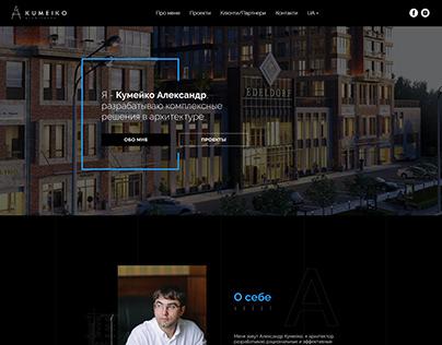 Architect web-site