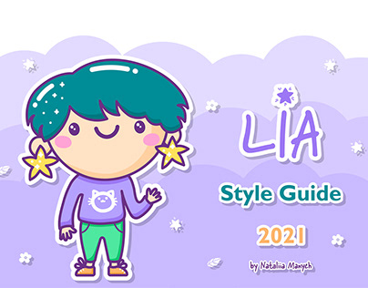 Lia (Illustrated Character Style Guide)