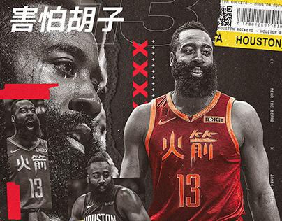 James Harden | Houston Rockets