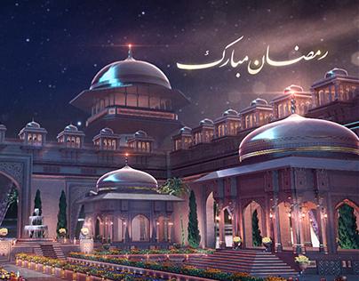 Ramadan 2017 (Iftar Ident)
