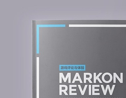 Cover Design of Markon Review Publication
