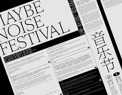 Maybe Noise Festival