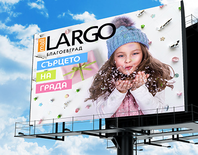 Largo Mall Outdoor advertising