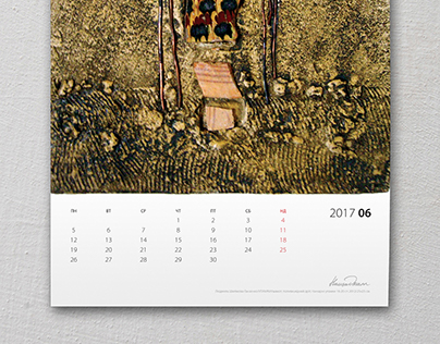"Calendar ""To the descendants"""