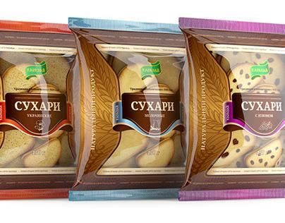 """Packaging line for bread crumbs of """"Karavay"""""""