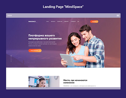 "Landing Page ""MindSpace"""