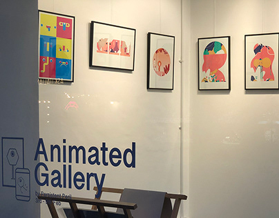 Animated Gallery