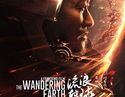 电影《流浪地球》巨幕海报+角色海报+终极海报