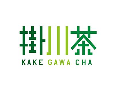 掛川茶PRロゴ