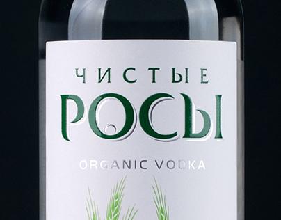 Vodka PURE DEW \ Водка «Чистые Росы»