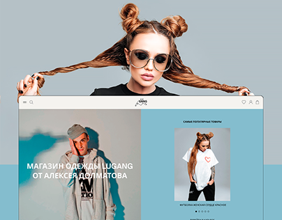 LUGANG — Website