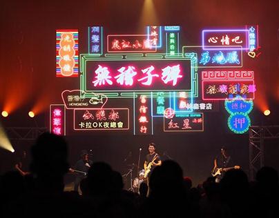 «Stop Talking» 2019 Mocking Bullet's concert visuals