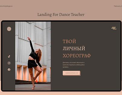 Landing for Dance Teacher