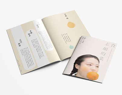 BRANDING FOR REAL FOOD CONCEPT - 素顏的菜