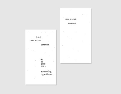 name card for ceramist